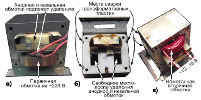 взгляд можно соединить выходы транформаторов чтобы увеличь мощность или поменяю