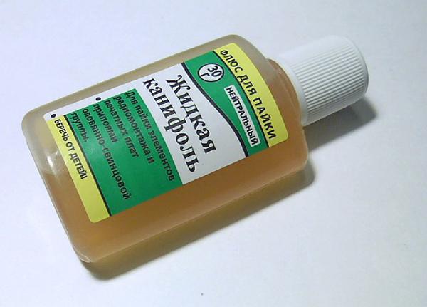 zhidkaja-kanifol-dlja-pajki