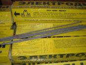 tehnicheskie-harakteristiki-svarochnyh-jelektrodov