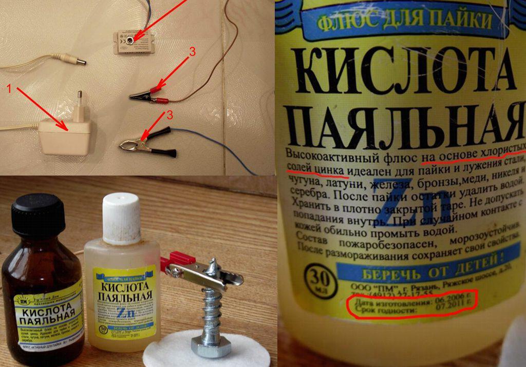 Чем чистить цинк в домашних условиях