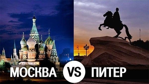 moskva-piter