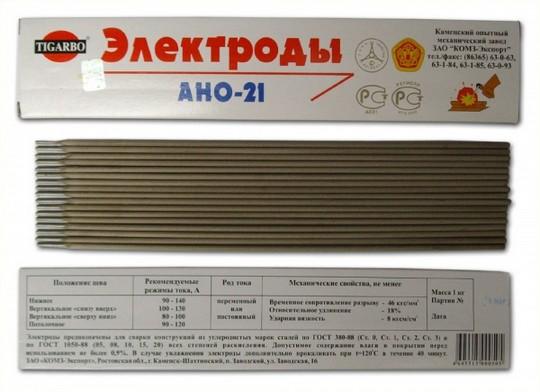 Электроды ано 21