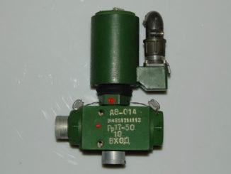 АЭ-014