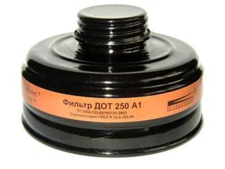 filtr-protivogazovyj-dot-250-a1