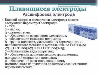 217937934_289259128.pdf-4