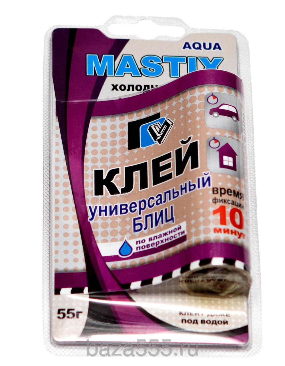 holodnaja svarka mastix 3 - Холодная сварка mastix для металла отзывы 2018