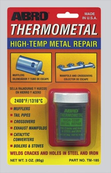 Термометалл(высокотемпературная холодная ...