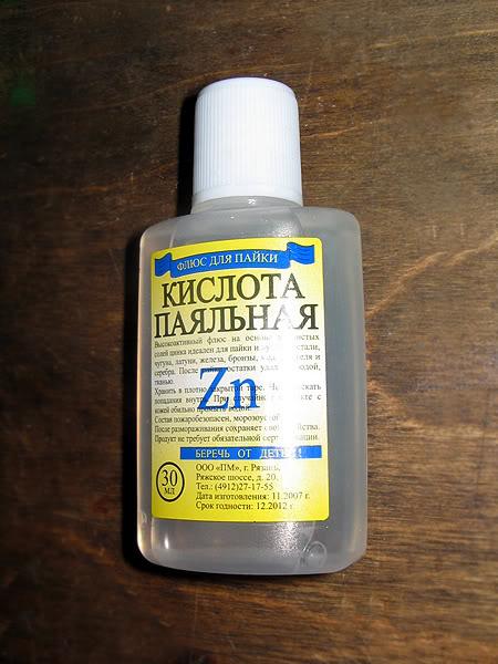 pajalnye-kisloty-2